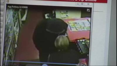 News video: Crime Stoppers Crime of the Week: Robbery