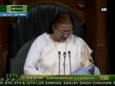 News video: Lok Sabha adjourned for the day after political parties offer condolences to Murli Deora and others